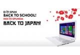 2  x excursie de 7 zile in Tokio + vizita la muzeul de stiinta Toshiba Japonia
