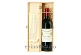 30 x&nbsp; sticle cu vin,&nbsp; pahare Riedel, carti semnate de Dan Silviu Boerescu <br />