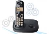 un telefon DECT de ultima generatie