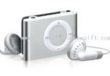 12 x iPod Nano, 30 x iPod Shuffle, 60 x pachete de Jacobs 3 in 1 <br />
