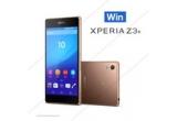 1 x smartphone Sony Xperia Z3+
