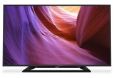 78 x Televizor LED Philips 81inch, 250.800 x halba de bere Timioreana 300ml