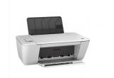 1 x multifunctional HP Deskjet Ink Advantage 2545, 3 x e-bonusuri de cate 50 de LEI care pot fi folosite pentru cumparaturi de pe site-ul livius.ro