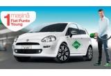 1 x masina Fiat Punto Young, 50 x card de GPL MOL Silver de 70 ron
