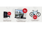 45 x bicicleta BMX, 21 x consola PS4, 5 x sistem TV + home cinema