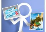 2 x vacanta de vis in Romania, 10 x vocuher Kaufland de 200 ron