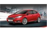 14 x masina Ford Focus Titanium + bani de carburant pentru o destinatie la alegere, 30.000 x pachet de tigarete Benson & Hedges, 20.000 x bricheta Benson & Hedges