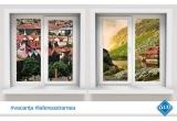 1 x vacanța in Grecia cu All Inclusive, 2 x Aparat de fotografiat instant Lomo, 10 x Kit pentru gratar, 10 x Kit pentru plaja, 10 x kit pentru picnic,