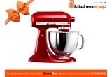 1 x Mixer Artisan- KitchenAid