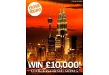 10.000 de lire sterline bani gheata si alte premii in bani si abonamente la revista &quot;Digital Camera&quot;<br />