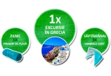 1 x voucher vacanta in Grecia de 5000 ron, 56 x prosop de plaja din bumbac, 24 x umbrela de cort