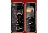 <p> &nbsp;Un telefon Nokia N85</p>