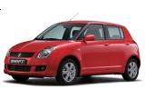 7 x Suzuki Swift, bonuri de combustibil in valoare de 30 sau 40 de lei, vouchere in valoare de 40 sau 70 de lei pentru cumparaturi gratuite in reteaua de magazine, reduceri la factura, pixuri, brelocuri si brichete;