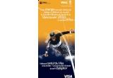 O calatorie pentru 2 persoane la Jocurile Olimpice de Iarna de la Vancouver, Canada, Bilete la 2 evenimente din cadrul Jocurilor Olimpice, Un card Visa alimentat cu 150 de dolari, Materiale promotionale Visa Jocurile Olimpice