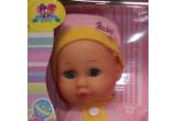 o papusa bebe cu accesorii
