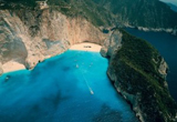 <b>O excursie in Grecia</b><br type=&quot;_moz&quot; />
