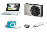 <b>Un laptop, un aparat foto digital, un iPod, 10 tricouri si 7 memory stick-uri</b><br type=&quot;_moz&quot; />