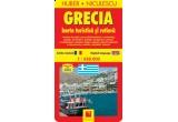 "5 x ""Harta Greciei - turistica si rutiera"" + ""Grecia continentala. Ghid de calatorie"""