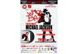 o invitatie dubla la show-ul omagial dedicat lui Michael Jackson
