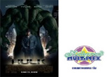 <b>Un bilet la filmul Incredibilul Hulk la Hollywood Multiplex</b><br />