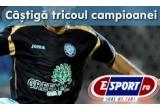 8 x tricou original Joma al echipei FC Unirea Urziceni, un trening + un rain jaket + 1 tricou polo + o surpriza