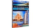 """cartea """"Cele mai frumoase locuri din lume"""", un stick de memorie de 4 Gb, 5 x voucher de 6% din valoarea facturii pe www.debo.ro"""