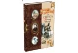 o colectie completa de 12 carti de povesti oferita de Jurnalul National